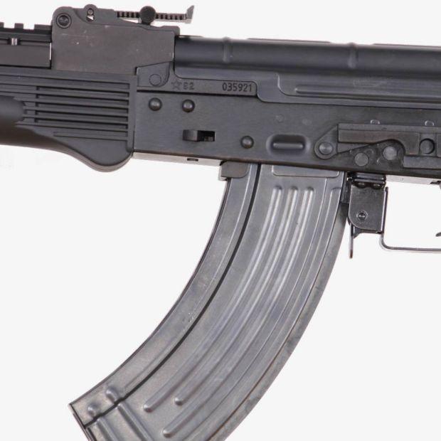 E&L AK701 TACTICAL MOD A. (GEN. 2) AIRSOFT TÜFEĞİ - Thumbnail